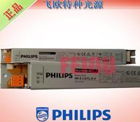 PHILIPS HF-S 218 电子镇流器