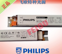 PHILIPS HF-S 258 一拖二 2X58W 电子镇流器
