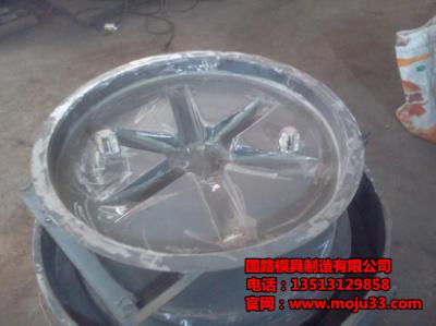 水泥井盖钢模具价格 水泥井盖钢模具批发厂家图片【专注】-国路模具