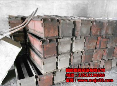 公路隔离墩钢模具价格 公路隔离墩钢模具批发厂家图片【专注】-国路