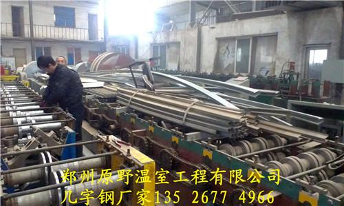 供应优质温室大棚建造材料,大棚骨架销售
