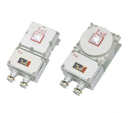 BXM51粉尘防爆断路器产品特点