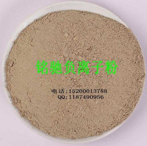负离子粉用途 电气石价格 雷石粉作用