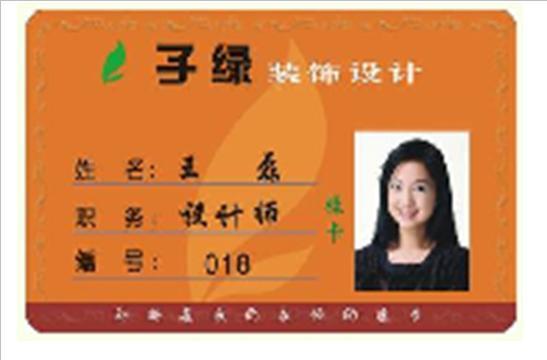 深圳正卡IC/ID卡厂