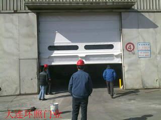 大连快速门,环照门业有限公司专业提供售后服务!