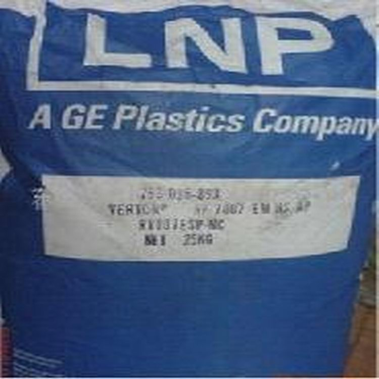 超级耐磨尼龙66 美国LNP RX05497 含专有润滑剂