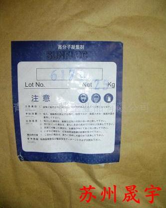 日本进口原装高分子凝集剂