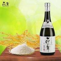 济南烟台进口米酒清关流程