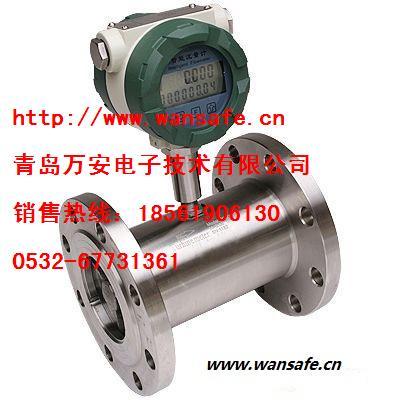 WF-LWGY系列液体涡轮流量传感器/变送器