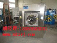 滦南洗衣房设备滦南优质不锈钢全自动工业用洗衣机