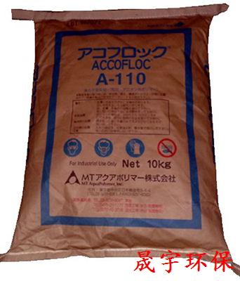 日本三井高分子絮凝剂型号