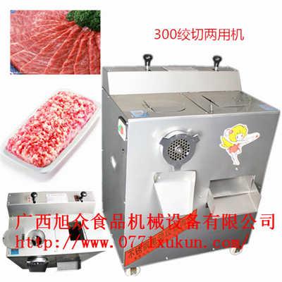 广西旭众绞切两用机,梧州自动绞肉机,桂林猪肉切丝切片机