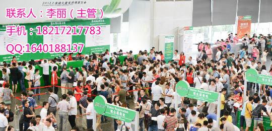 2015上海别墅智能影音设施展览会