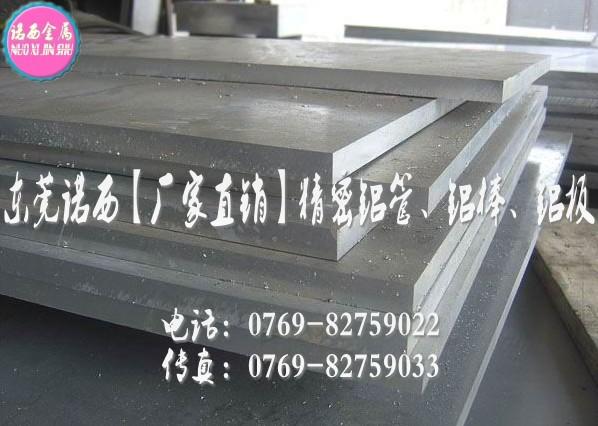 A6063耐高温铝合金板,高硬度铝合金管