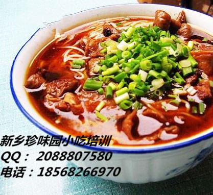 正宗重庆小面培训  新乡珍味园餐饮培训机构