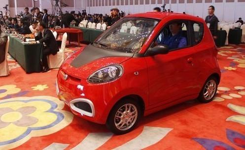 康迪KD5010XXYEV家用小型电动汽车,纯电动轿车