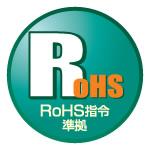 家用开关办理ROHS证书多少钱,开关做ROHS测试价格
