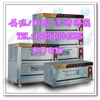 蛋糕烤箱/太原安全性能最高的食品烤箱