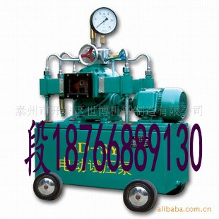 4DSY-63/16电动试压泵厂家报价
