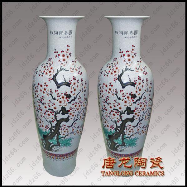 1米花瓶 春节礼品