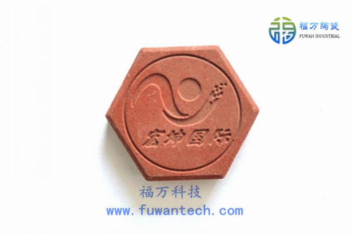 厂家供应电气石陶瓷片 保健锗石片 可根据客户需求定做