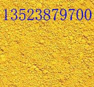 彩色沥青用黄色 灰色 蓝色 红色绿色 水泥用氧化铁黄