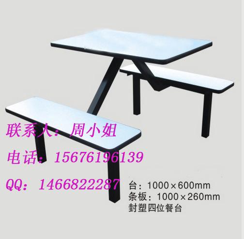 马山公共场所休闲餐桌椅哪里卖便宜