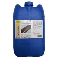 卡洁尔kjrs706水处理药剂中央空调循环冷却水粘泥剥离剂水处理