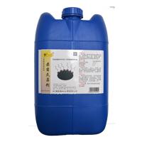 卡洁尔kjrs701杀菌灭藻剂循环水中央空调冷却冷冻系统杀菌灭藻