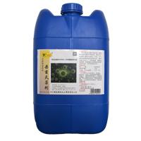 卡洁尔kjrs702中央空调循环水冷却水冷冻水系统水处理药剂杀菌