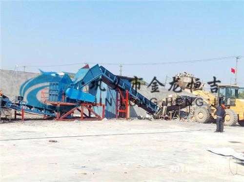 安徽大型废钢破碎机供货商|恒吉重工|废钢破碎机内部构造
