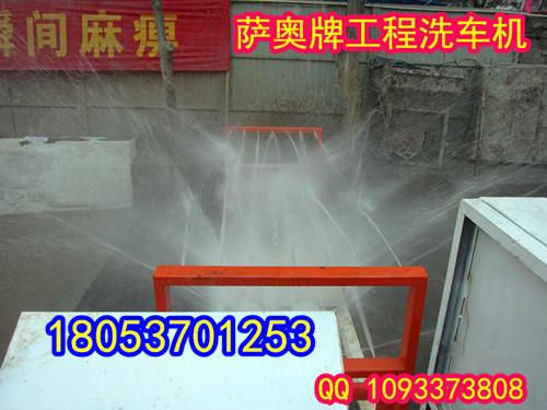 重庆高压水枪洗车机价格 全自动