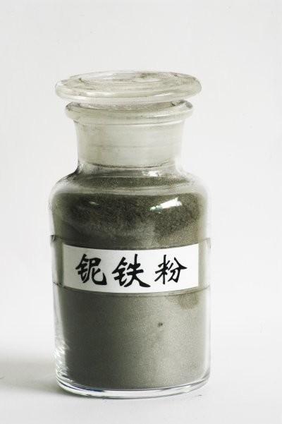 铌铁粉,试验用铌铁粉