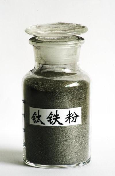 钛铁粉,试验用钛铁粉