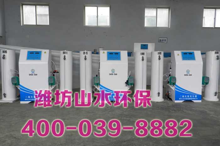 二氧化氯发生器品牌