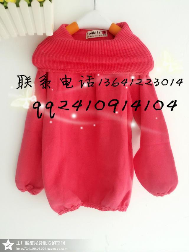 低价秋冬服装工厂一手货源毛衣棉服卫衣低价批发