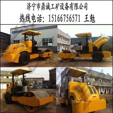 济宁鼎诚5.5吨驾驶式压路机 5.5吨单钢轮压路机