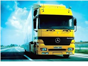 杭州汽车配件发往莫斯科国际公路运输