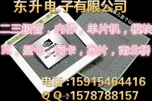 东莞回收SMC,亚德客,CKD气缸