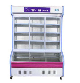 供应雪派2015畅销点菜展示冷柜
