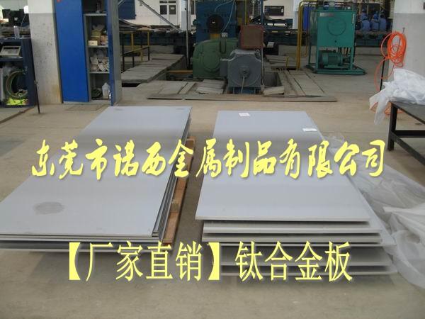 鹰潭TC2耐磨损钛板,抗腐蚀TC2钛线