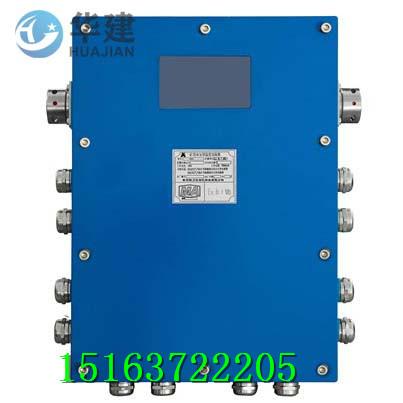 CW16矿用本安型温度巡检器使用方便