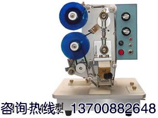 电动纸盒打码机 药盒打码机 日期批号打码机