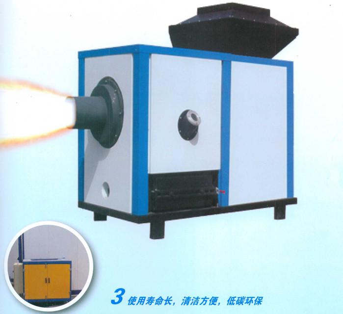 石家庄生物颗粒燃料燃烧机