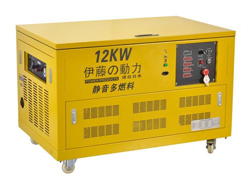 备用12kw小型汽油发电机,伊藤多燃料静音发电机