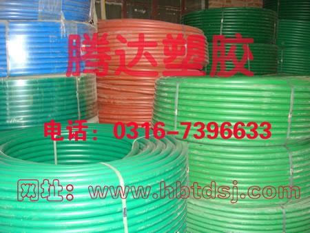 三色光缆子管/三色光缆子管厂家