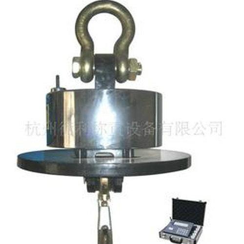 供应优质液化气钢瓶秤