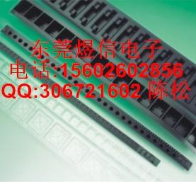 连接器载带|板对板载带|变压器载带