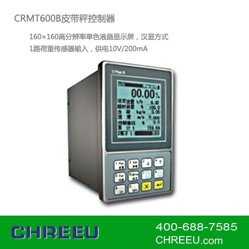CRMT600W包装/配料控制器