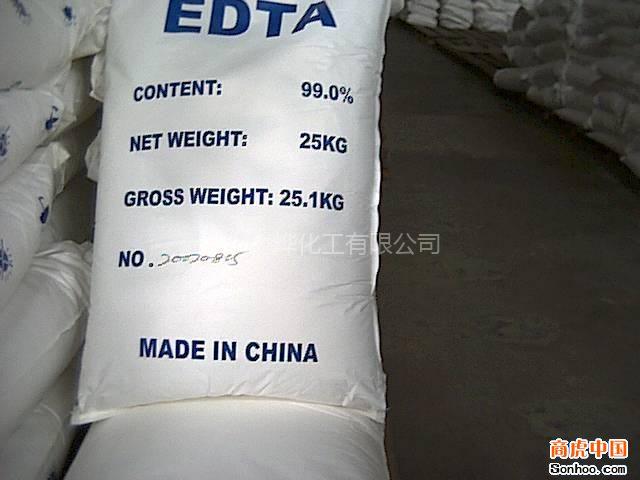 专业大量供应EDTA-4Na